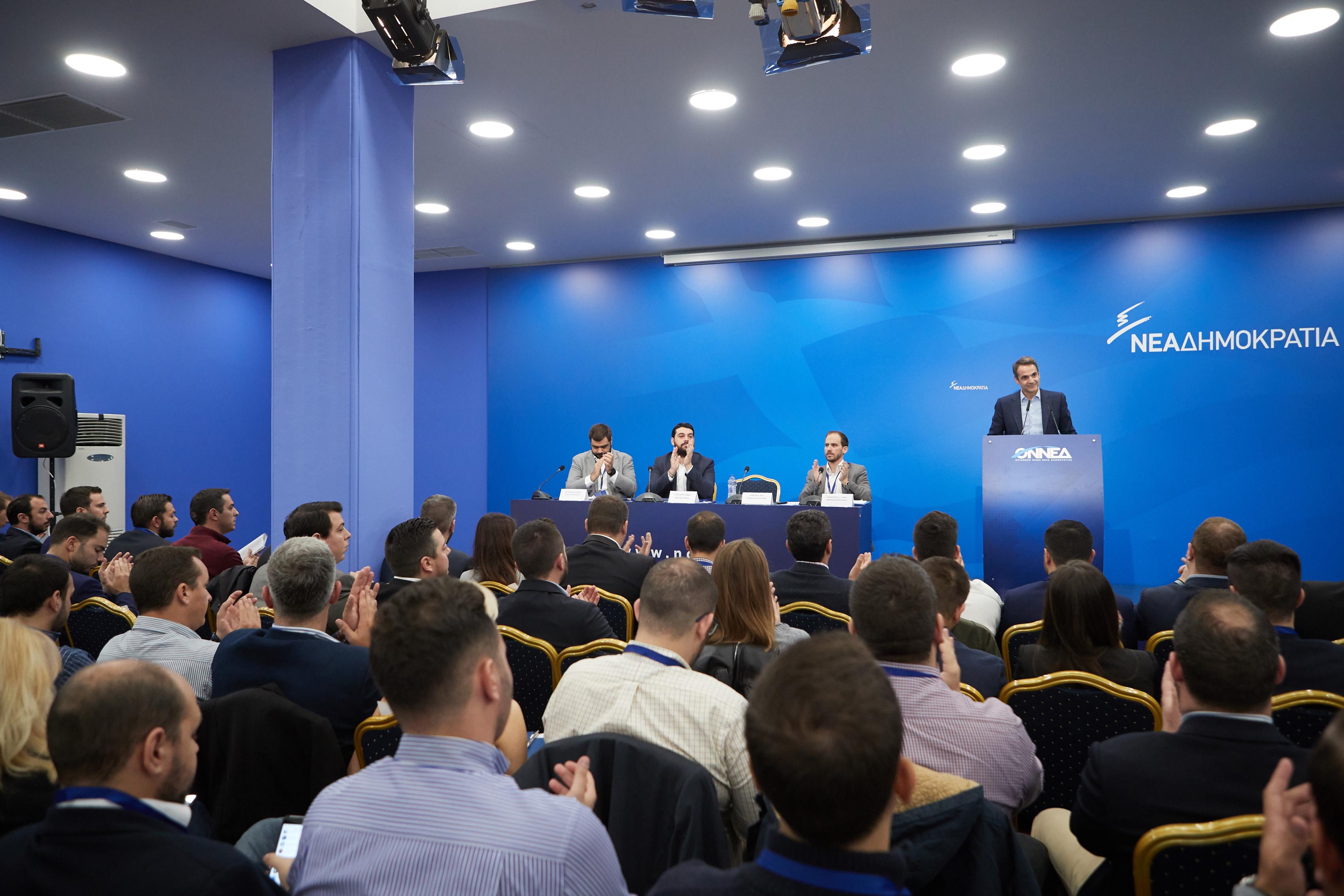4η Τακτική Σύνοδος Κεντρικής Επιτροπής της ΟΝΝΕΔ